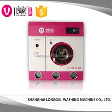 industrial PERC dry cleaner equipment