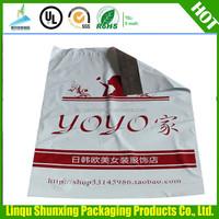plastic postage bags / alibaba online shopping / pearl purple envelope