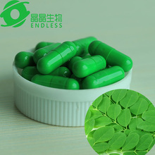 buy moringa capsules help Maintains Healthy Blood Pressure/Natural Anti-inflammatories