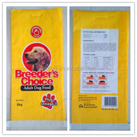 2014 Hot Sale 5KG Dog Food Woven Bags/PP animal feed Woven Bags/Sacks
