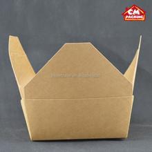 Custom design paper hot dog clamshell box