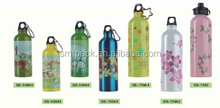 450ml empty and round water or essential oil sport aluminum bottle with logo