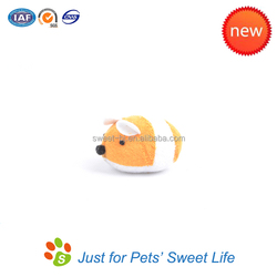 High Quality Undercover Mouse Cat Toy