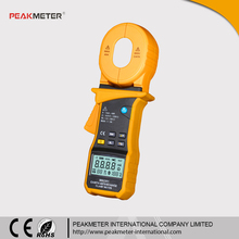MS2301 9999 counts 0.01ohm Accuracy 0.001ohm Resolution Test voltage 3700V Measure 0.01 to 1200 Ohm Earth Ground Clamp Meter