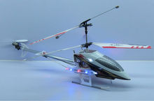 Big 3.5 ch RC shuangma helicopter with gyroscope