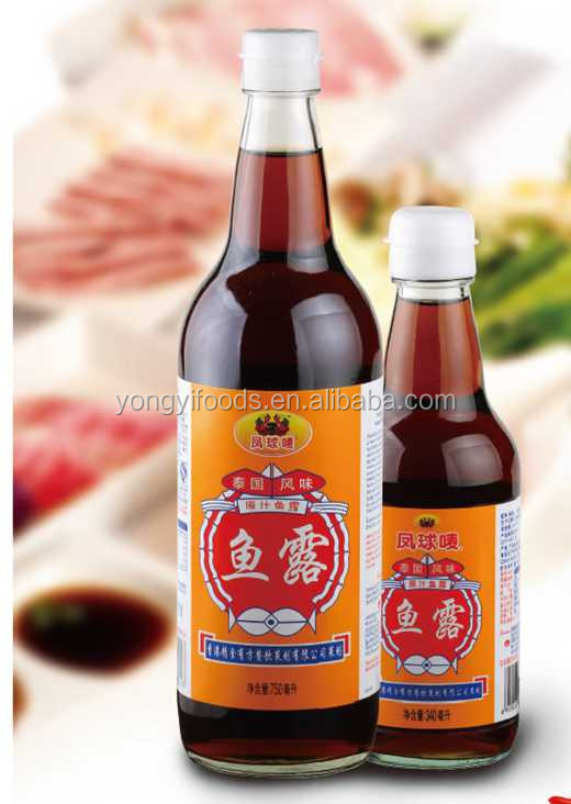 Thai flavour fermented fish sauce buy fish sauce pickled for Fermented fish sauce