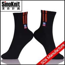 Black Socks Men Cotton Custom Basketball With Logo