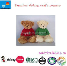 animal toy recording plush toy bear/stuffed teddy bear/varies design of plush bears