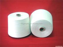 100%polyester spun yarn 20s/1