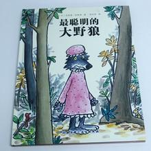 English colorful children book printing