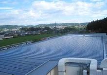 Good quality cheap price 300 watt solar panel for roof solar system High efficiency 250w solar panel
