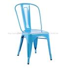 estilo europeu antigo colorido cadeira empilhável em pó metálico revestido Toli cadeira lateral Toli galvanizado Limpar cadeir