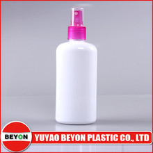 (ZY01-A006)8 oz detergent plastic bottle