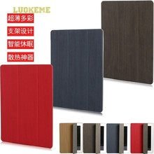 Wood Pattern for iPad 2 3 4 Case Cover for iPad Wholesale Price Guangzhou Supplier