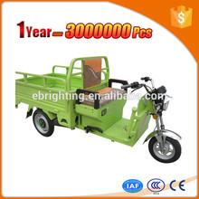 new energy auto rickshaw engines for elder