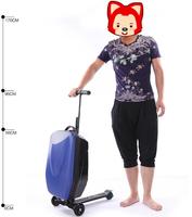 large suitcase sizes