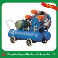 W-1.6/5 kaishan brand Diesel / Electric Piston Portable Air Compressor