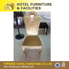 Hotel dining room chair fabric leather luxury restaurant dining chair