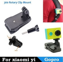 360 Degree Rotation Quick Release Backpack Hat Clip Clamp Go Pro Mount for Xiaomi Yi