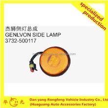 IVECO HONGYAN GENLVON SIDE LAMP 3732-500117