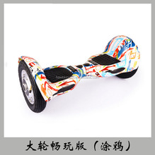 Electric balance car twisting, export manufacturers selling high quality electric scooter twisting, car electric