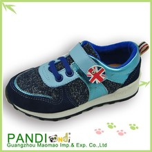 Boy sport shoes manufacturers china