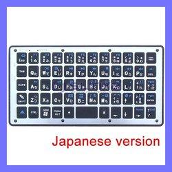 Japanese Version Mini Wireless Bluetooth Keyboard for iPad 4