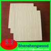 pine wood board/ pine plywood various thickness various wood 1220*2440mm