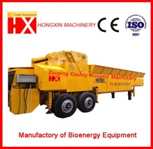 Wide usage wood (tree) comprehensive crusher (CE CERTIFIED)