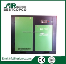 Bristol best-75F(B) 75kw low noise new moddle pressure mobile oil injection screw air compressor