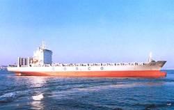 aggio logistics cheapest sea freight express Qingdao Shipping to Ukraine