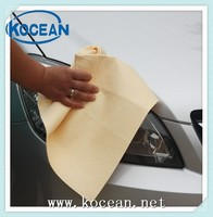 NEW product sea island fiber car cleaning cloth