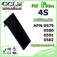 China Wholesale Original quality FOR IPHONE 4S BATTERY mobile phone lithium battery