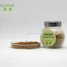 ellagic acid,pomegranate peel extract,quality product