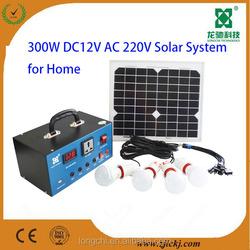 DC 12V AC 220V 300W portable solar power kit/generator for home use