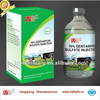 /product-gs/herbal-medicine-gentamycin-10-injection-companies-looking-for-partners-60289847239.html