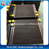 Wholesale new age products Price Heat Exchanger,aluminum bar plate compressor combi cooler