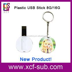 Blank Sublimation 8GB USB 43mm Round Plastic U Flash Disk