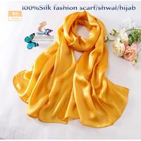 2015 New arrival top fashion silk hijab fashion shawl plain dye colors for women scarf