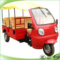 150cc three wheel passenger vehicle for sale