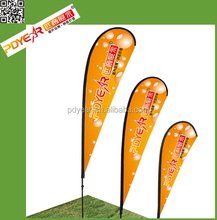 Factory teardrop flag banner by Shirley