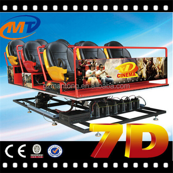 2014 new technology motional movie incitant 7d cinema and
