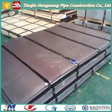 tensile strength of steel plate