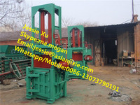 Professional vertical hydraulic wool press machine/hydraulic wool press
