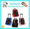 Pet Nylon Dog Carrier Backpack