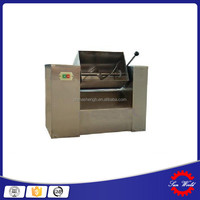 QCH 10 for the mixing of target materials dry powder mixing machine