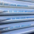 pulgadas 38 galvanizado gi tubería de construcción de efecto invernadero