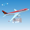 Diecast Airbus A319 Avianca 1:200 17cm child models top 100