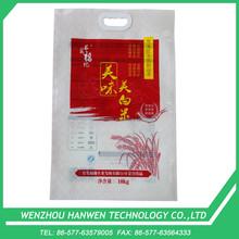 10kg PE/PET/Nylon bag for rice packing