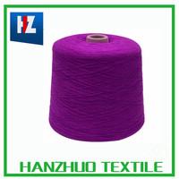 cachemire yarn knitting yarn manufacture